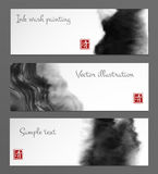Banners with abstract black ink wash painting in East Asian style. Traditional Japanese ink painting sumi-e. Hieroglyph. Clarity vector illustration