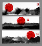 Banners with abstract black ink wash painting and red sun in East Asian style. Traditional Japanese ink painting sumi-e. Contains hieroglyph - happiness royalty free illustration