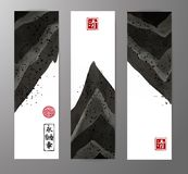 Banners with abstract black ink wash painting on white background. Contains hieroglyphs - eternity, freedom, happiness. Clarity stock illustration