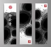 Banners with abstract black ink wash painting on white background. Traditional Japanese ink painting sumi-e. Hieroglyphs. Peace, tranquility, clarity Vector Illustration