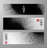 Banners with abstract black ink wash painting on white.Traditional Japanese ink painting sumi-e. Contains hieroglyphs -. Eternity, freedom, happiness Royalty Free Illustration