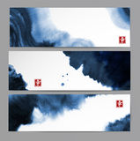 Banners with abstract blue ink wash painting in East Asian style. Traditional Japanese ink painting sumi-e. Contains. Hieroglyph - happiness royalty free illustration