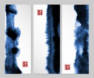 Banners with abstract blue ink wash painting in East Asian style. Traditional Japanese ink painting sumi-e. Hieroglyph -. Clarity stock illustration