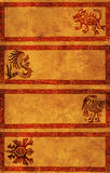 Banners with American Indian traditional patterns Stock Photography