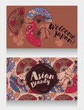 Banners for asian beauty and travels with  traditional asian hand paper fans Royalty Free Stock Photography