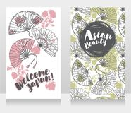 Banners for asian beauty and travels with  traditional asian hand paper fans Royalty Free Stock Image
