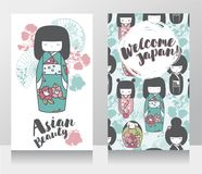 Banners for asian beauty and travels with  traditional asian wooden dolls - kokeshi - and sakura flowers. Vector illustration Stock Photos
