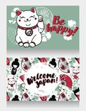 Banners for asian travels with traditional japanese souvenir - maneki neko Royalty Free Stock Image