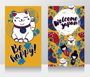 Banners for asian travels with traditional japanese souvenir - maneki neko Royalty Free Stock Photography