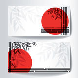 Banners with bamboo trees and leaves with red sun on white background. Royalty Free Stock Image