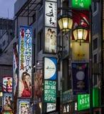 Banners die diverse diensten van de geslachtsindustrie in Kabukicho D adverteren Stock Afbeeldingen