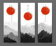 Banners with forest trees on mountains in fog. Contains hieroglyphs - happiness, eternity. Traditional oriental ink. Painting sumi-e, u-sin, go-hua Stock Image