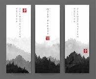 Banners with forest trees on mountains in fog. Contains hieroglyphs - happiness, eternity. Traditional oriental ink. Painting sumi-e, u-sin, go-hua Royalty Free Stock Photo