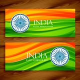 Banners of indian flags vector design illustration. Banners of indian flags  vector illustration Royalty Free Stock Images