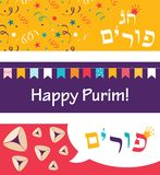 Banners for Jewish holiday Purim, in Hebrew, with set of traditional objects and elements for design. Banners for Jewish  holiday Purim, in Hebrew, with set of Stock Photo
