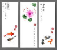 Banners with koi carps, gold fishes and lotus flowers in water. Traditional oriental ink painting sumi-e, u-sin, go-hua Stock Photography