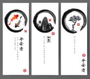 Banners with koi carps, mountains and pine tree in black enso zen circle on white background. Contains hieroglyphs -. Banners with koi carps, mountains and pine Royalty Free Stock Photo