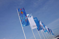 Banners in olympic park Stock Photo