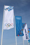 Banners in olympic park Royalty Free Stock Photo
