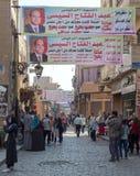 Banners ondersteunend huidige Egyptische voorzitter Abdel-Fattah Gr-Sisi voor een tweede termijn voor de presidentsverkiezingen i Royalty-vrije Stock Foto's
