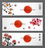 Banners with red japanese maple, chrysanthemum and date plum tree. Oriental ink painting sumi-e, u-sin, go-hua. Contains. Hieroglyphs - peace, tranquility Royalty Free Stock Photo