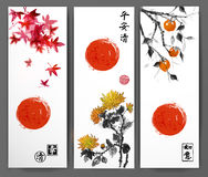 Banners with red japanese maple, chrysanthemum and date plum tree. Oriental ink painting sumi-e, u-sin, go-hua. Contains. Hieroglyphs - peace, tranquility Stock Image