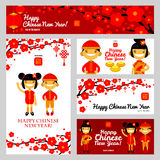 Banners set of Chinese New Year. Flyers, posters, Icons, logos, congratulations. Vector illustration design elements of. Banners set of Chinese New Year. Flyers Vector Illustration