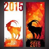 Banners set with geometric pattern goat. Vector illustration. Chinese astrological sign. New Year 2015. Shining background made up from triangles Royalty Free Stock Image