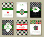 Banners set of islamic. Stock Photography