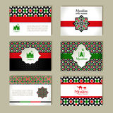 Banners set of islamic. Stock Photos