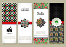 Banners set of islamic. Royalty Free Stock Images