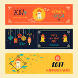 Banners Set with Linear Chinese New Year Rooster. Vector Illustration. Character translation: rooster. Modern Red, Yellow and Dark Blue Decorations. Symbol of stock illustration