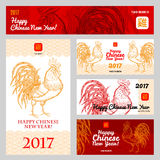 Banners set with a rooster, text symbol of the 2017 Chinese New year. Flyers, posters, Icons, logos, congratulations. Banners set with a rooster, text symbol of Stock Photo