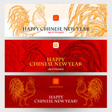 Banners set with a rooster, text symbol of the Chinese New year. Vector illustration Stock Images