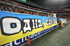 Banners of Ukrainian fans Royalty Free Stock Image