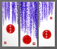 Banners with wisteria and red sun hand drawn with ink. Contains hieroglyphs - zen, clarity, peace, tranquility. Traditional oriental ink painting sumi-e, u-sin Royalty Free Stock Image