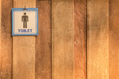 Banners wooden bathroom Royalty Free Stock Photography