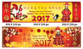 Banners for the Year of the rooster, Chinese New Year 2017. Chinese Text: Happy New Year; Year of the Rooster. Contains specific colors for Spring Festival and Royalty Free Stock Images