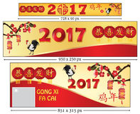 Banners for the Year of the rooster, Chinese New Year 2017. Chinese Text: Happy New Year; Year of the Rooster. Contains specific colors for Spring Festival and Stock Photo