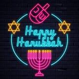Bannière électrique lumineuse de Hanoucca d'enseignes au néon de lumière heureuse de vacances rougeoyant sur le brickwall noir illustration de vecteur