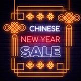 Bannière électrique lumineuse de lumière chinoise de vacances d'enseignes au néon rougeoyant sur le brickwall noir illustration de vecteur