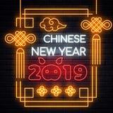 Bannière électrique lumineuse de lumière chinoise de vacances d'enseignes au néon rougeoyant sur le brickwall noir illustration stock