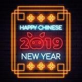 Bannière électrique lumineuse de lumière chinoise de vacances d'enseignes au néon rougeoyant sur le brickwall noir illustration libre de droits