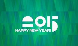 Bannière 2015 abstraite de bonne année de Minimalistic illustration de vecteur