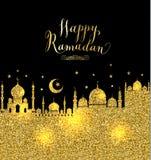 Bannière abstraite musulmane de salutation Illustration islamique de vecteur illustration stock