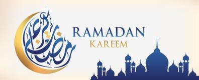 Bannière arabe de Ramadan Kareem de calligraphie Images libres de droits