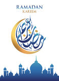 Bannière arabe de Ramadan Kareem de calligraphie Photographie stock libre de droits
