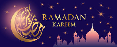 Bannière arabe de Ramadan Kareem de calligraphie Photos libres de droits