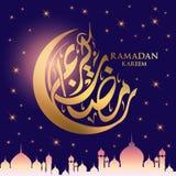Bannière arabe de Ramadan Kareem de calligraphie Photos stock