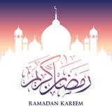 Bannière arabe de Ramadan Kareem de calligraphie Photo libre de droits